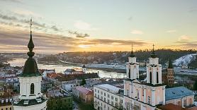 Экономика стран Балтии - Литва