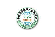 China Int'l Nutrition & Health Industry Expo